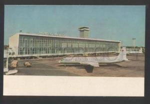 117880 USSR Russia Moscow DOMODEDOVO Airport postcard