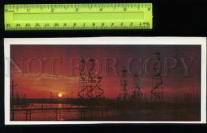 169116 Azerbaijan BAKU PETROLEUM OIL Offshore oil-derricks OLD
