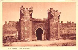 Porte de Chellah Rabat Unused