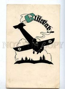 182505 SILHOUETTE Greeting Boy PLANE by OST Vintage PC
