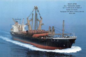 Heavy Lifter - Ship