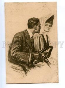 177389 Lovers in CAR by FISHER Vintage FROLOV Russian PC