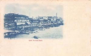 Quay de Port Said, Egypt, Early Postcard, Unused