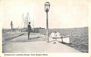 Sudan, Port Sudan West, Temporary Landing Stage, Boats