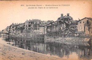 La Grande Guerre, Bombardeme France Unused