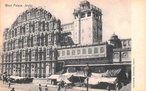 Wind Palace Jaipur India Unused