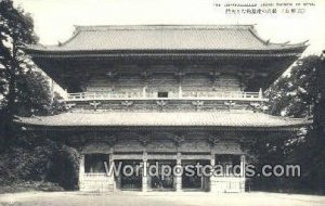 Unparalleled Grand Daimon Koya Japan Unused
