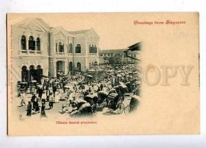 184000 SINGAPORE Chinese funeral Vintage Ribeiro & Co postcard