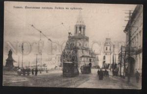 102188 RUSSIA TATAR KAZAN Ivanovskaya Square Entrance Fortress
