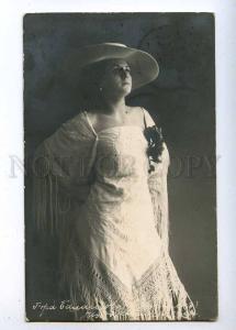 194014 BALASHOVA Russian BALLET Star DANCER Vintage PHOTO 1911