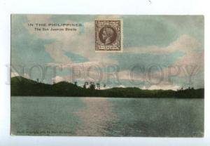 138713 PHILIPPINES San Juanico Strait Vintage PC