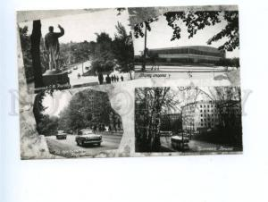 162499 Russia TOMSK Sports Palace & KIROV Monument OLD