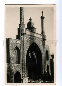 193127 IRAN Persia Vintage photo postcard