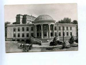 205114 RUSSIA SARATOV Balneotherapy Hospital LIK 1965 year