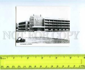 254523 UKRAINE Kremenchug Flint hotel old postcard