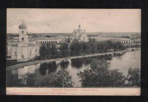 067667 RUSSIA Vishniy Volochek General view Vintage PC