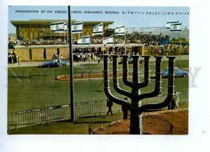 179438 Jerusalem innauguration palais Knesseth postcard
