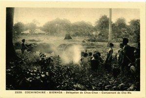 VIETNAM INDOCHINE - Cochinchine - Bienhoa - Délégation de Chua-Chan (190140)
