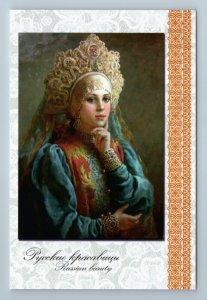 PRETTY GIRL Ethnic Folk Costume CROWN Jewelry Beauty TYPES Russian New Postcard