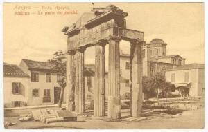 Athens , Greece, 00-10s   La porte de marche