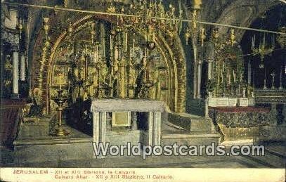 XII et XXIII Stations, Calvary Altar JerUSA lem, Israel Unused