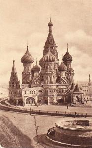 Moscow - St. Basile   1929