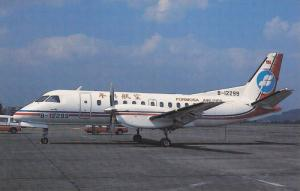FORMOSA Airlines airplane , 70-80s