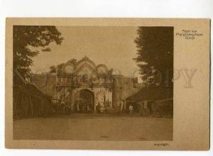 271026 INDONESIA HOLLAND INDIA Djocja Gate of Plengkung Breath