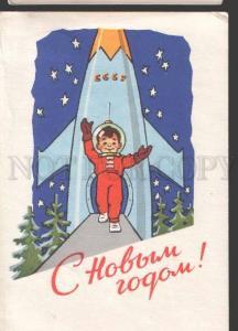 113739 1962 USSR SPACE PROPAGANDA ZARUBIN & RUSAKOV POSTCARD