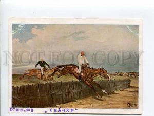 271444 RUSSIA Sokolov horse racing 1930 year Tretyakov Gallery
