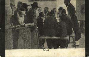 israel, Jewish People Talmud Study (1910s) JUDAICA