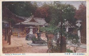 Benzaiten of Minomo Park , Settsu , Japan , 10-30s