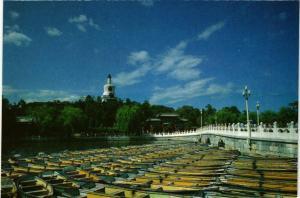 CPM The Beihai Park. CHINA (668563)