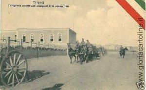 02302   CARTOLINA d'Epoca:  LIBIA : TRIPOLI