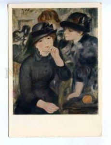 228193 FRANCE Auguste Renoir Girl in black russian postcard