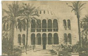 Libya, Royal Palace of Tripoli, 1930s-1940s used Postcard