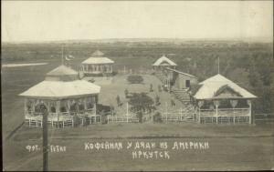 WWI Americans in Irkutsk Russia Coffee?  c1915 Real Photo Postcard