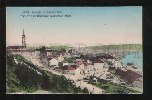 060021 SERBIA Beograd view from Kalimegdan Vintage PC