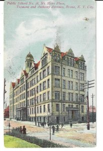 BRONX PUBLIC SCHOOL # 28, MT HOPE SCHOOL, TREMONT & ANTHONY AVE, NYC