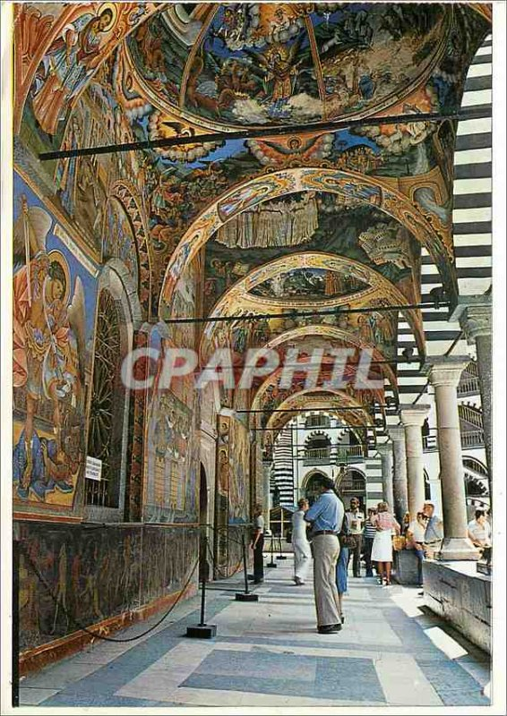 Modern Postcard Rila Monastery of the porch of the church