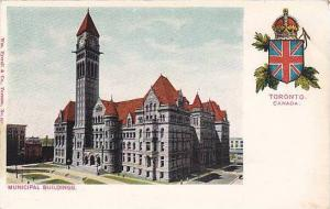 Municipal Buildings, Toronto, Ontario, Canada, 00-10s