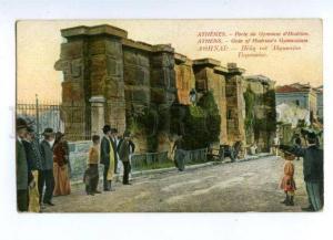 144767 GREECE ATHENS Gate of Hadrian's Gymnasium Vintage PC