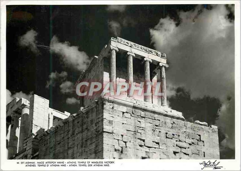 Postcard Modern Athens Athena Nike temple D