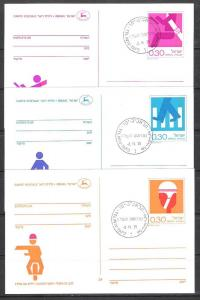 Israel #PC29A-E Road Safety Postcard Set FDC Mint