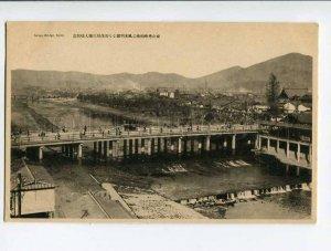 286790 JAPAN KYOTO Sanjyo bridge Vintage postcard