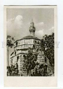 263093 ALBANIA VLORA Muradie mosque old Albturist postcard