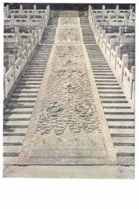 China 1970s postcard art chinese mosaic stairs