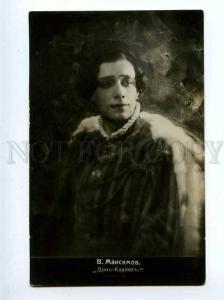 127261 MAKSIMOV Russian DRAMA MOVIE ACTOR Don Carlos old PHOTO