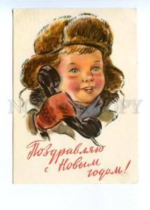 141099 NEW YEAR Soviet Boy w/ Telephone by ZOTOV old Russia PC