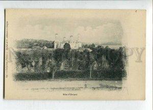 3144639 VIETNAM SAIGON Site d'Orient Vintage postcard
